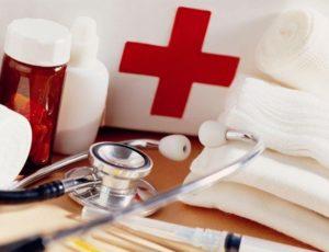 Что делать, если нужна медицинская помощь