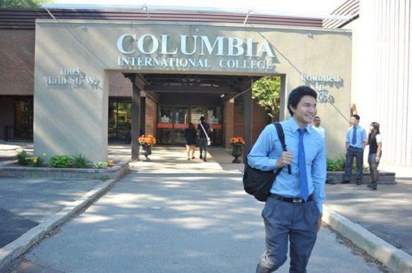 COLUMBIA International College - крупнейшая в Канаде частная школа-пансион для мальчиков и девочек