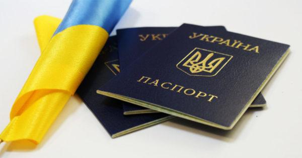 Есть два способа получения украинского гражданства