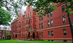 Гарвардский университет в Бостоне