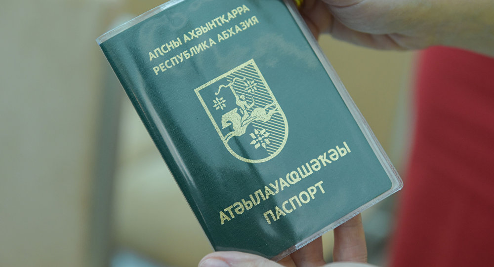 Что нужно чтобы получить гражданство в бельгии