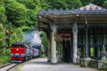 Как доехать до Абхазии на поезде