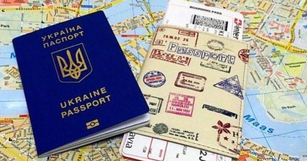 Как оформить гражданство Украины