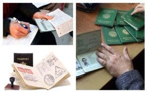 Как встать на миграционный учет
