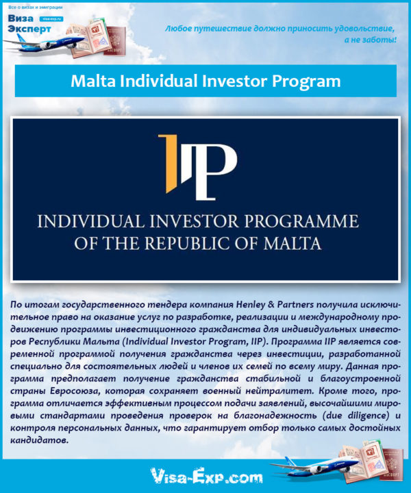 Malta Individual Investor Program
