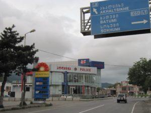 Надписи на грузинском и английском языках