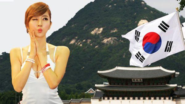 Непосредственность корейцев