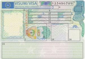 Новый дизайн Шенгенской визы