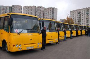 Общественный транспорт в Грузии