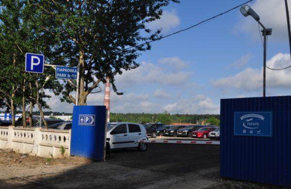 Парковка во Внуково Park&Fly