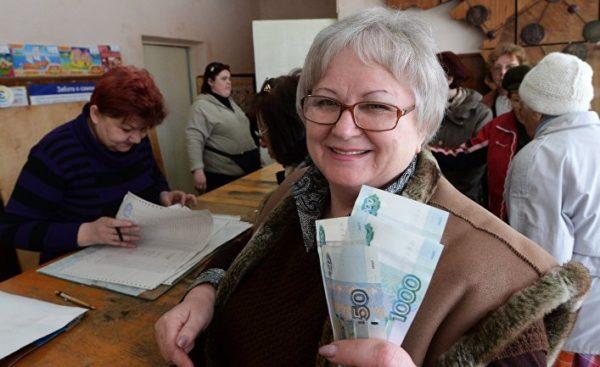 Пенсионеры осваивают Китай