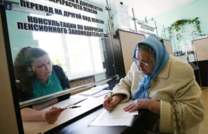 Пенсионный возраст в 2018 году в России для мужчин и женщин