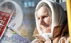 Пенсионный возраст в других странах