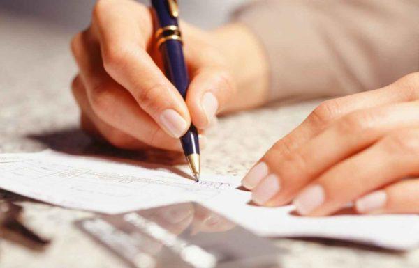 Подписание договора аренды автомобиля