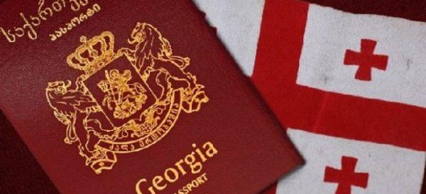 Получение гражданства Грузии