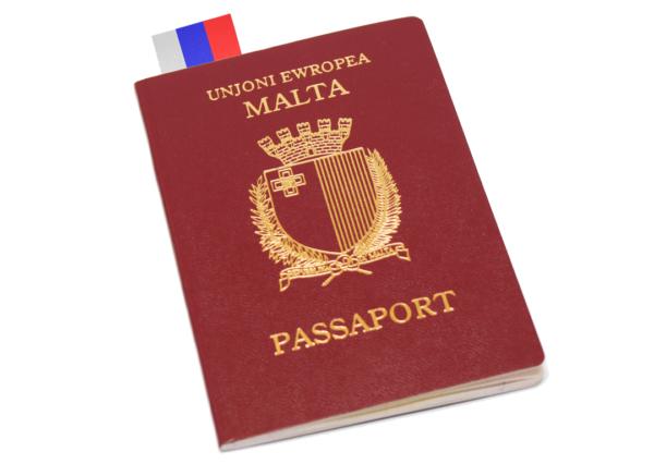 Получите свой паспорт