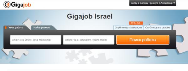 Попробовать найти работу можно через сайт gigajob