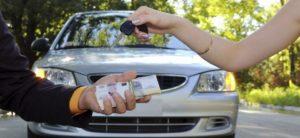 После оплаты получите ключи