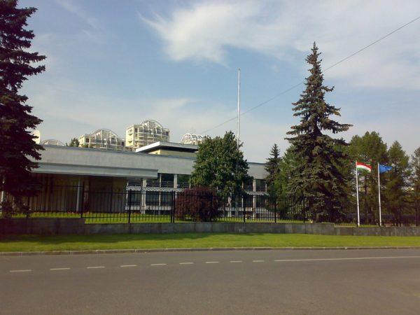 Посольство Венгрии в г. Москва