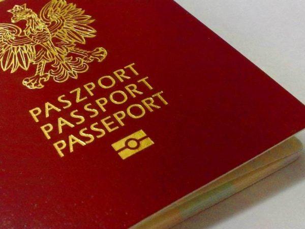 Преимущества европейского гражданства