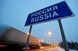 Приглашение на въезд в РФ иностранного гражданина