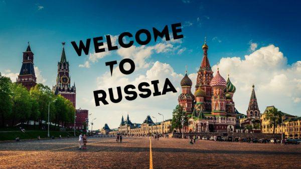 Принимающая сторона в России для иностранцев