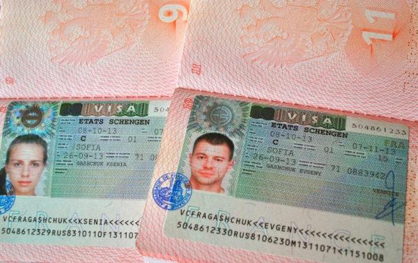 Шенгенские визы бывают разных типов