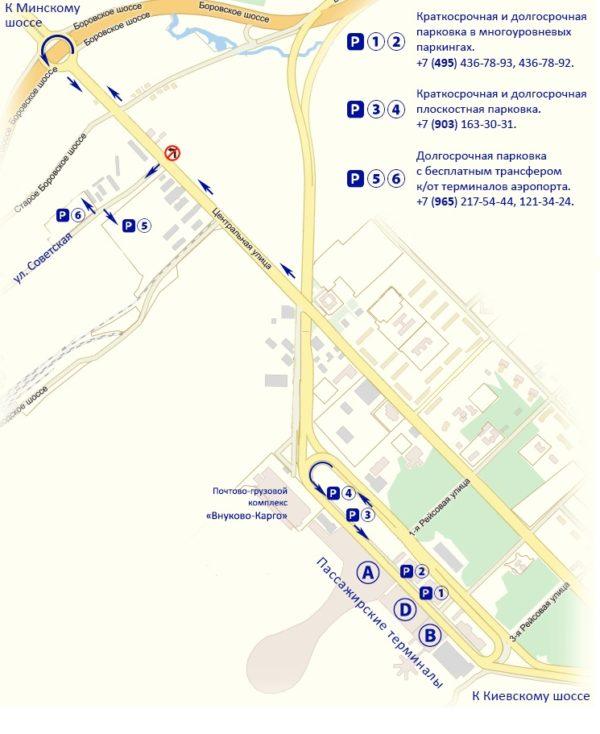 Схема автостоянок аэропорта Внуково