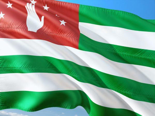 Способы получения гражданства Абхазии