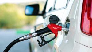 Цены на топливо в Грузии