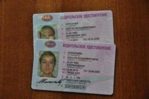 У всех водителей Российской Федерации, которые уже имеют российское водительское удостоверение, есть право на получение международного удостоверения