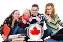 Учеба в Канаде для россиян