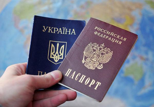 Украинское гражданство для гражданина РФ