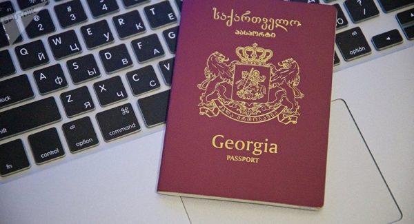 Внешний вид грузинского паспорта