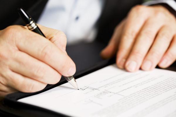 Внимательно читайте договор перед подписанием