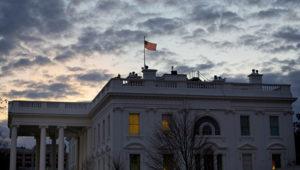 Здание иммиграционной службы США