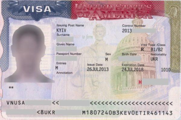Американская виза B1/B2