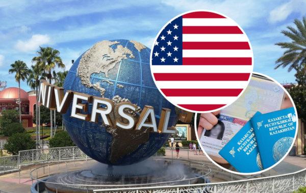 Американская виза для жителей Казахстана