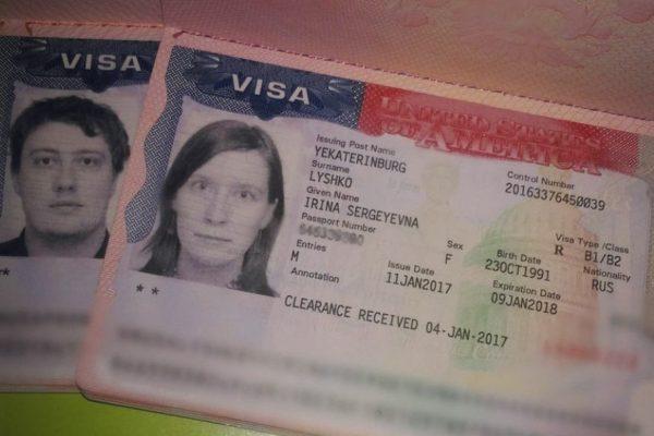 Американские визы