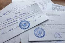 Брак с иностранцем в России - документы
