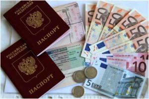 Для оформления шенгенской визы потребуется оплатить консульский сбор в размере 35 евро