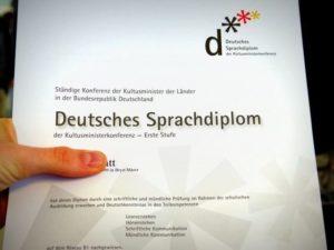 Для поступления в вуз необходимо свидетельство о владении немецким языком