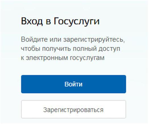 Для входа на сайт понадобится постоянный пароль, либо следует зарегистрироваться