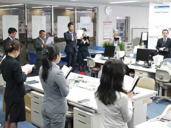 Для японцев работа - это самое важное