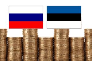 Эстонское гражданство для россиян