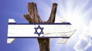 Есть несколько получения гражданства Израиля