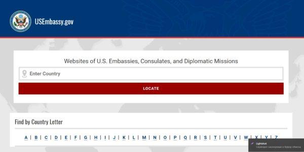 Главная страница сайта посольства США