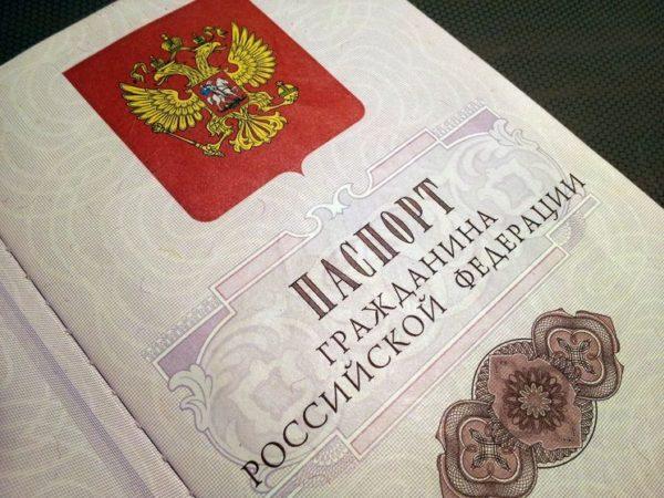 Гражданство России дает возможность пользоваться всеми социальными благами в стране