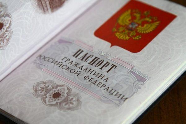Гражданство после брака с иностранцем остается прежним