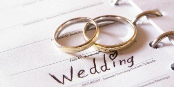 Интернациональный брак